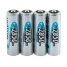 LR06-2850MA-4-AN - Blister de 4 accumulateurs AA ANSMANN - 2850mAh, 1,2V